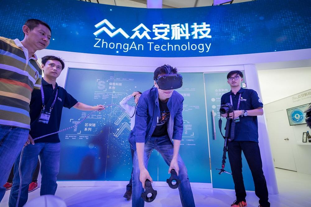 2017杭州云栖大会众安科技展台